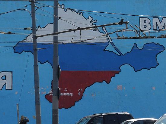 ФИФА проигнорировала Крым и не поместила его на карту России