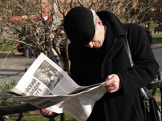 Табачные киоски станут газетными