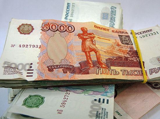 Ведомство Набиуллиной лишило лицензии Международный акционерный банк