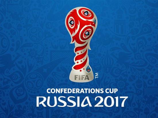 Представлена эмблема Кубка Конфедераций в России, олицетворяющая «мечты о трофее»