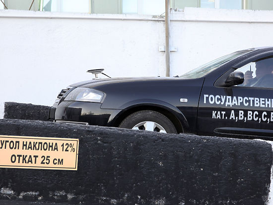 ГИБДД настаивает на коррупционной схеме приема экзаменов на «звание» водителя