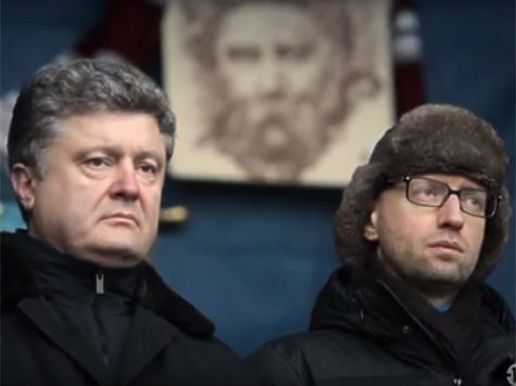 мнение французов о фильме маски революции