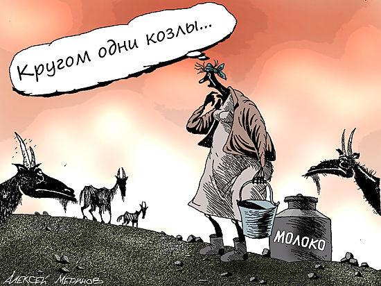 России покажут кукиш с маслом