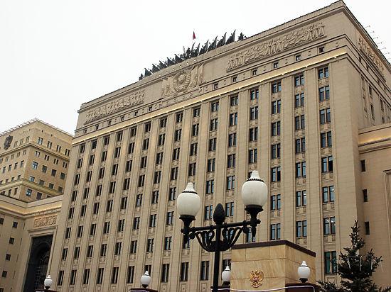Генштаб России анонсировал подписание пакта об электронном ненападении