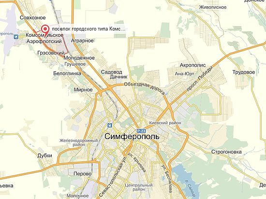Власти Украины собрались переименовать города Донбасса и Крыма