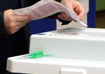 В Краснознаменске от выборов отлучили  21 наблюдателя и журналиста «МК»