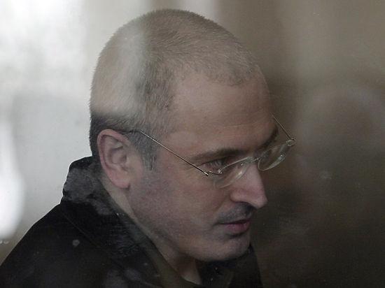Гаага вернет России $50 млрд Ходорковского