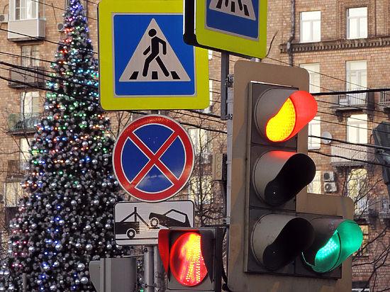 В Москве хотят возродить светофоры