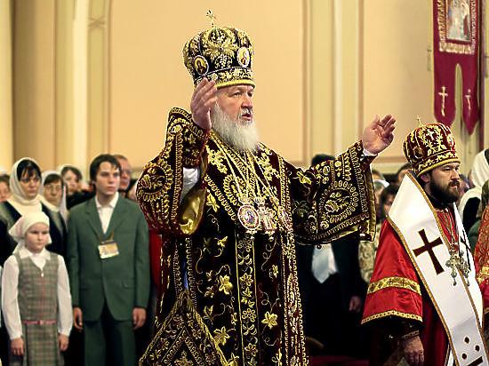 Патриарх Кирилл прибыл в Гавану, где встретится с папой Римским Франциском