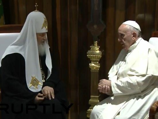 Патриарх и Папа Римский встретились в Гаване под вспышки фотокамер