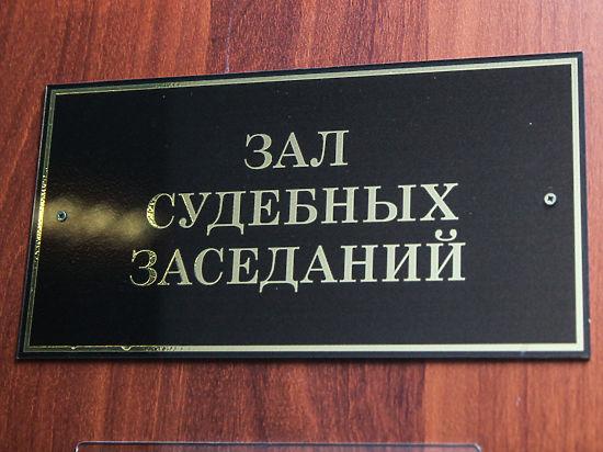 У российских судов появится ведомственная охрана