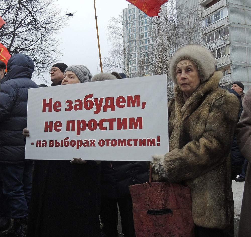 Жители района Теплый Стан вышли на митинг против строительства 18-этажной гостиницы в своем районе.