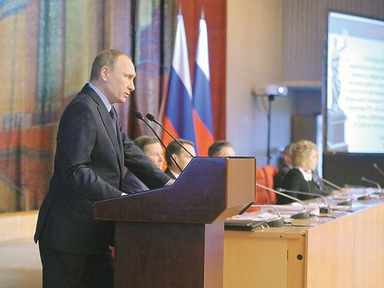 Путин рассказал юристам про «суд будущего» в России