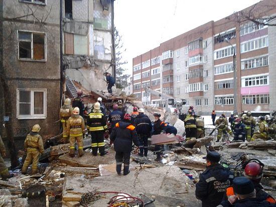 Был ли ярославский взрыв терактом: пятиэтажку сложило как карточный домик