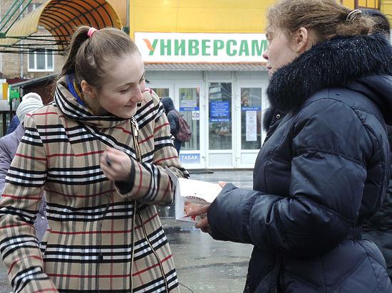 В День спонтанной доброты москвичи отказались от бесплатных конфет