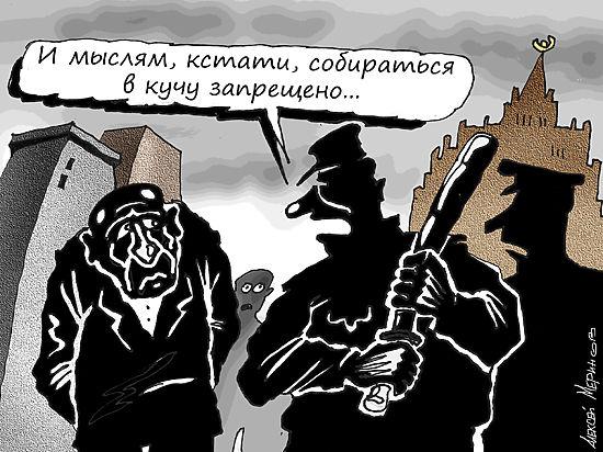 Госдума приравняла к демонстрациям велопробеги и установку палаток