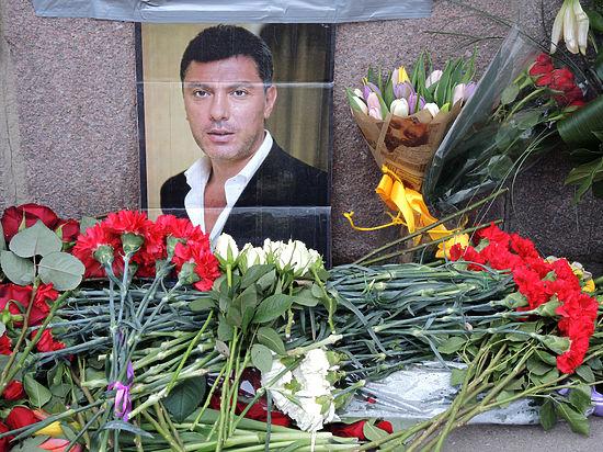 Марш памяти Немцова отправили куда подальше