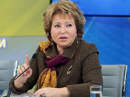 Валентина Матвиенко попросила коллекторов не подвергать должников пыткам