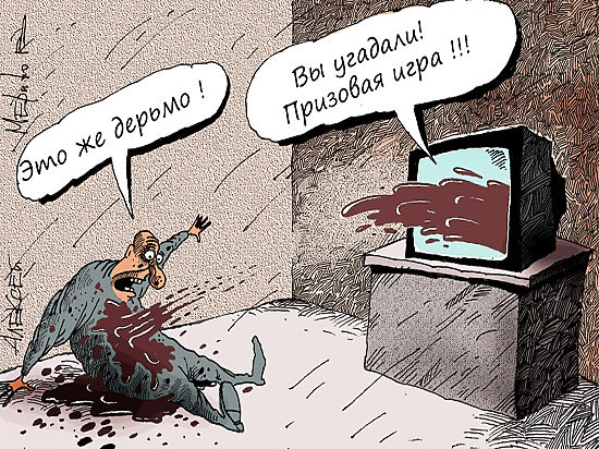 Хроника пикирующего государства