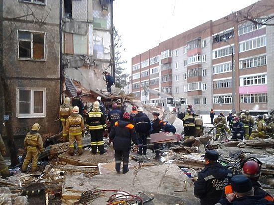 Предполагаемый виновник взрыва в Ярославле перед трагедией избил жену