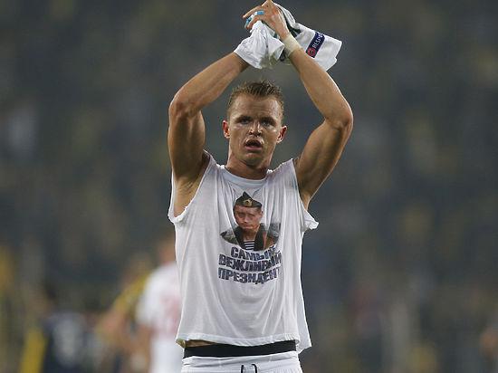 Колосков: «Санкции УЕФА могут коснуться только Тарасова, не всего «Локомотива»