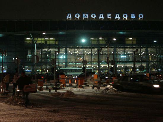 Олигарха, купившего «Домодедово», арестовали за теракт, унесший жизни 37 человек