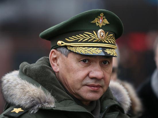 Сергей Шойгу рассказал о самых интересных проектах РГО