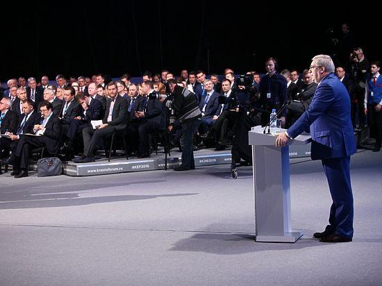 Аркадий Дворкович: без инвестиций России не прожить и года