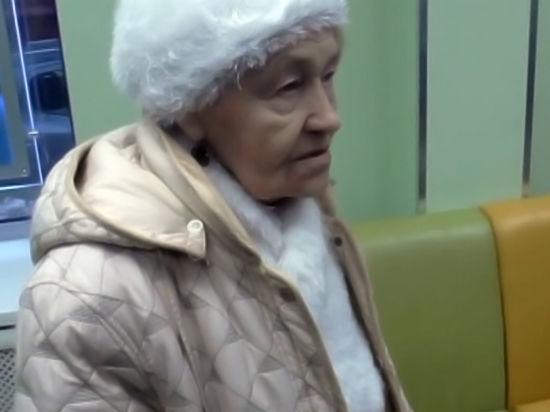 81-летняя аферистка обокрала пенсионеров более чем на 20 млн рублей