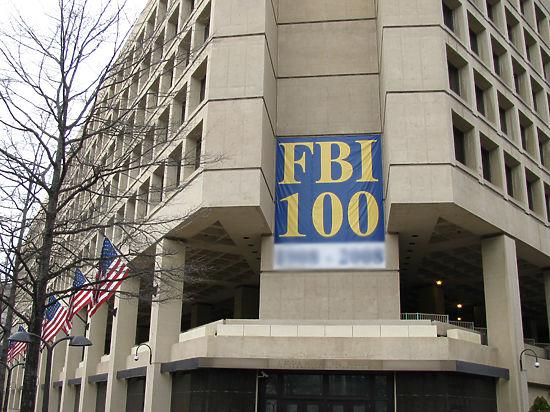 Федеральное бюро расследований пока проигрывает тайне личных данных