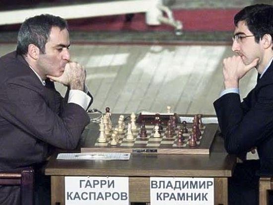 Стартовал матч Каспарова и Крамника