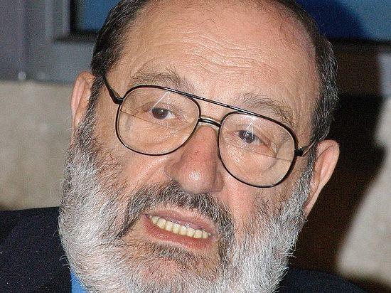 Умер Умберто Эко: писатель, постмодернист и исследователь вечного фашизма