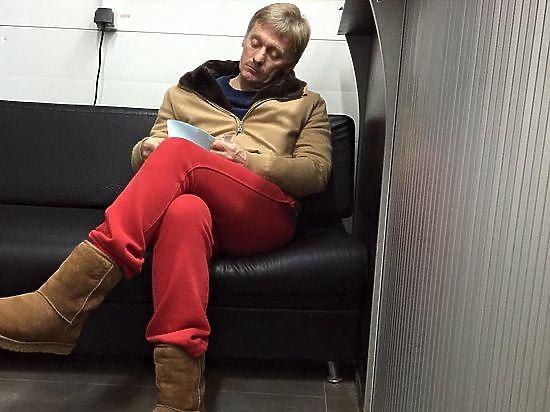 Песков смущён реакцией на его фотографию в красных штанах