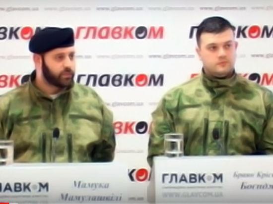 Американский десант из 10 добровольцев готовится к высадке на Донбассе