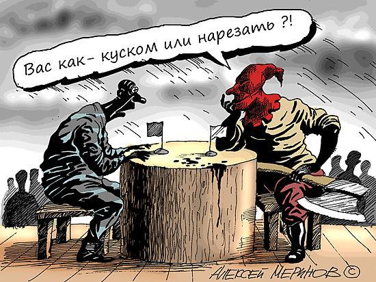 Евгения Васильева могла бы отсидеть еще 5 лет