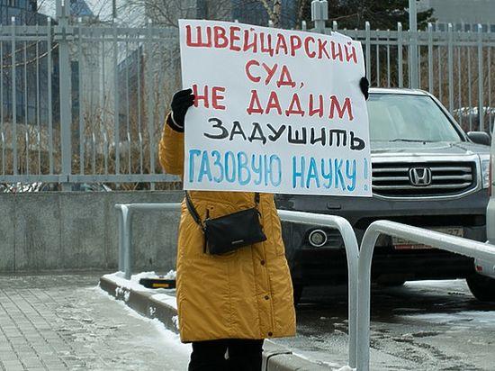 Общественники вступились за менеджеров-коррупционеров Газпрома