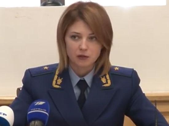 Поклонская о новости про отставку Яценюка: