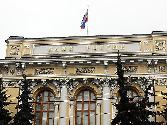 ЦБ в пятницу отозвал три лицензии на осуществление банковских операций