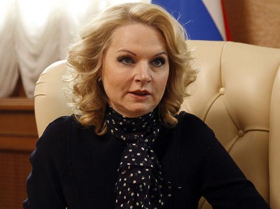 Татьяна Голикова: Россия — не «выживший» герой Ди Каприо