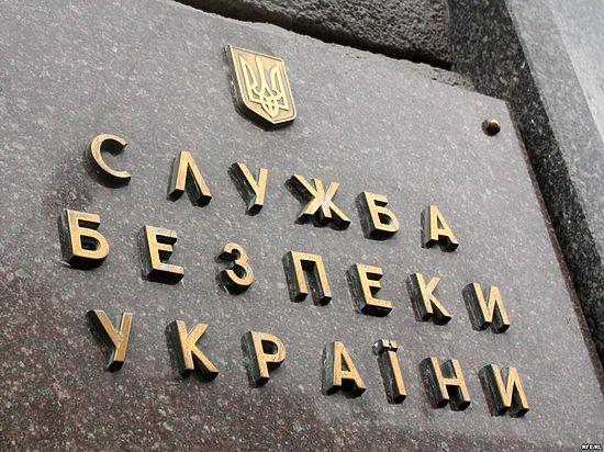 Разъяренные бойцы «Азова» пикетировали здание СБУ в Киеве