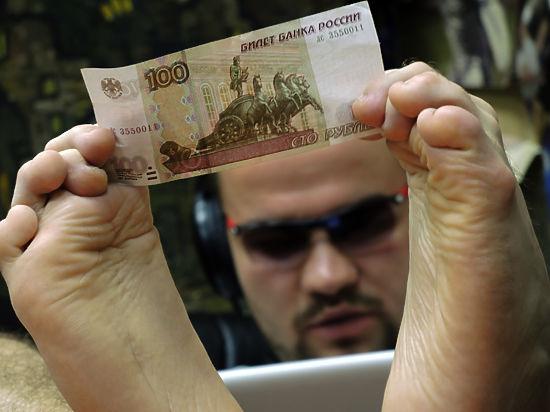 ВЦИОМ рассказал про крах рубля: россияне к этому не готовы