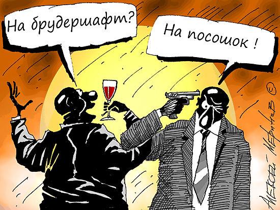 Россияне потратили из-за продуктового эмбарго на 400 млрд рублей больше