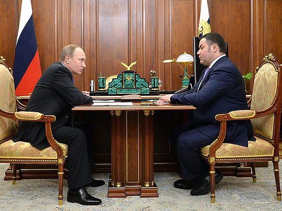 Андрей Шевелев ушел в отставку, и.о губернатора Тверской области назначен Игорь Руденя