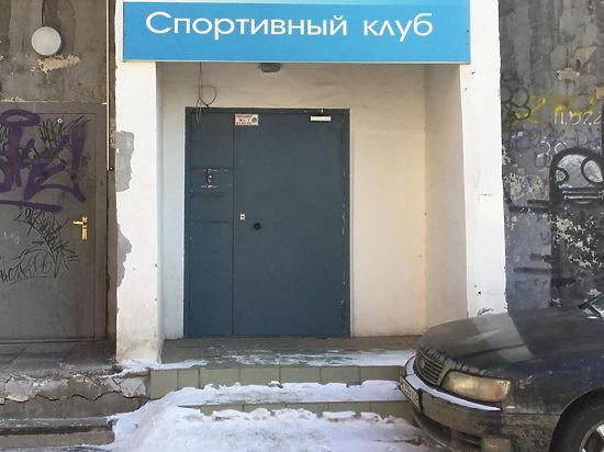 Вице-спикер парламента нашел интим-салон с проститутками прямо в ЗАГСе