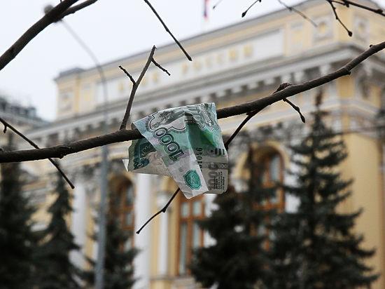 Центробанк предложил ограничить число кредитов на одного человека