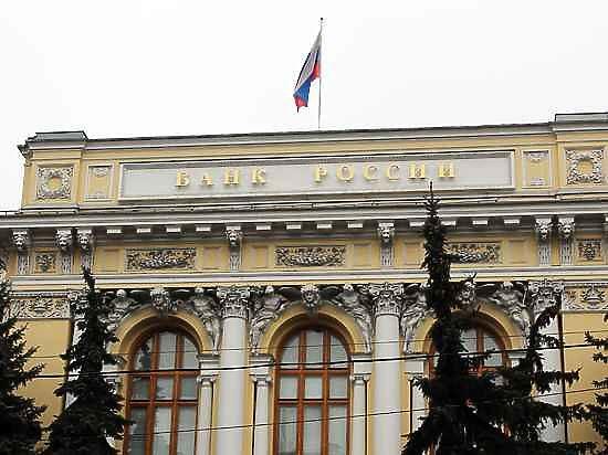 ЦБ РФ отозвал банковские лицензии в Петербурге и Иваново