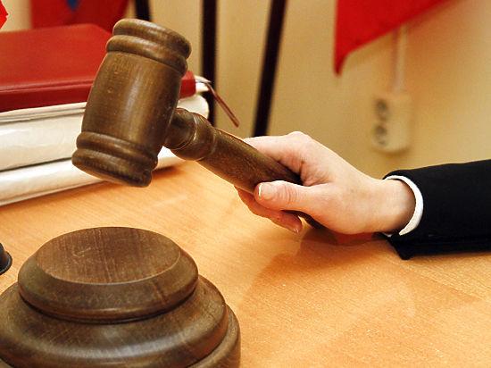 Сибирский адвокат разлил кислоту в суде, защищая клиентку
