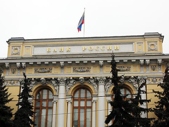 ЦБ оставил без лицензии Росавтобанк