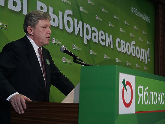 «Это не-воз-мож-но»: «Яблоко» окончательно отвергло компромисс с ПАРНАСом