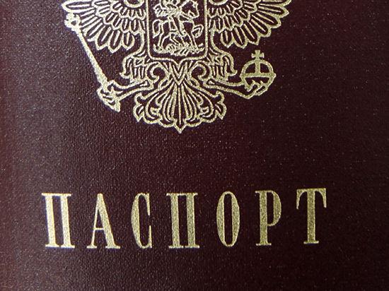 Суд признал право россиян не носить фамилию